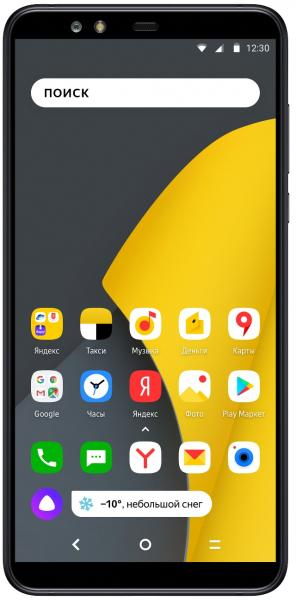 photo image Russian internet giant Yandex launches its first smartphone