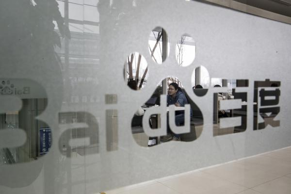 photo image Baidu spins out its global ad business to sharpen its focus on artificial intelligence