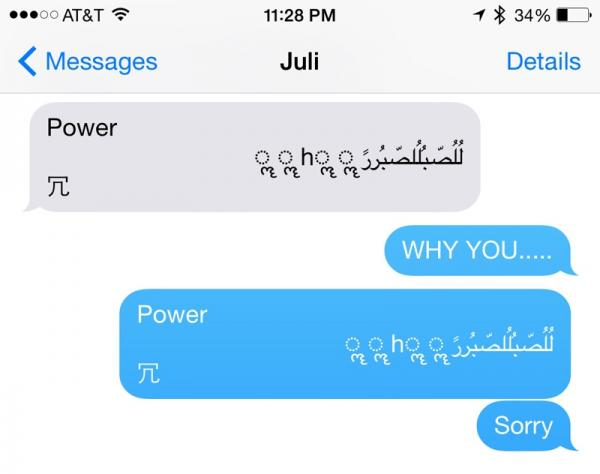 New iOS Bug Crashing iPhones Simply by Receiving a Text Message