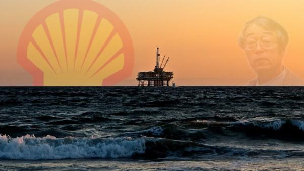 photo of Shell is recruiting science graduates to build blockchain use cases for oil and gas image