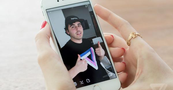 photo image Snapchat adds Instagram-style mention tagging to Stories